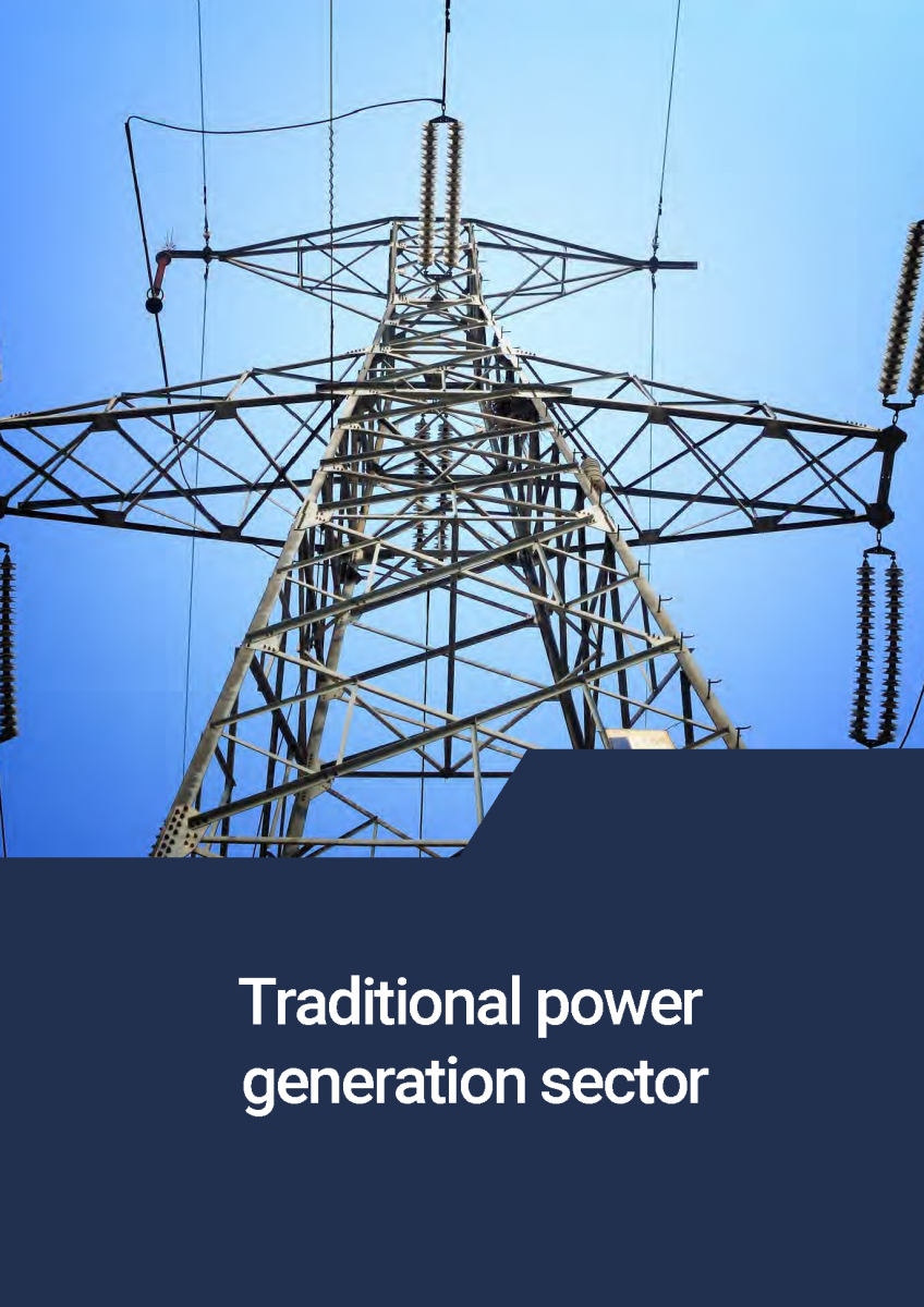 traditional power generation sector